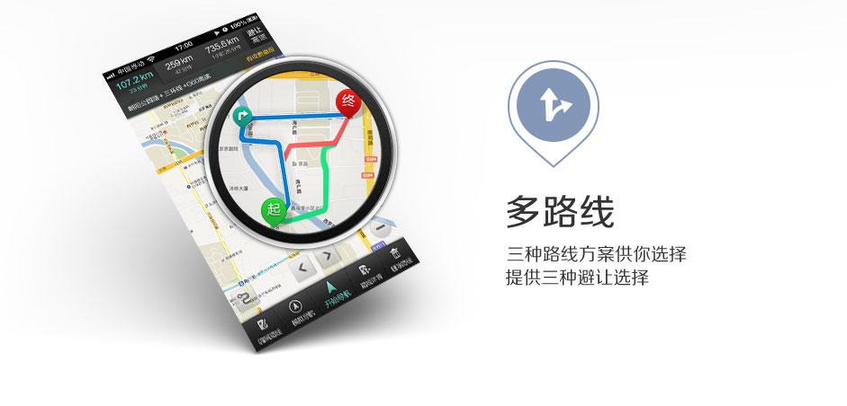 导航+行车记录仪完美结合节省金钱与时间,拒绝碰瓷,事故取证