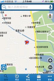 手机地图,手机地图免费下载