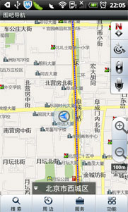 手机GPS导航地图