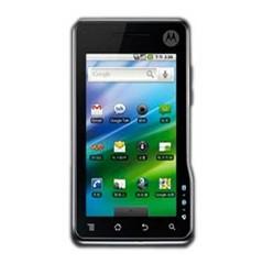 摩托罗拉 XT711 手机地图免费下载