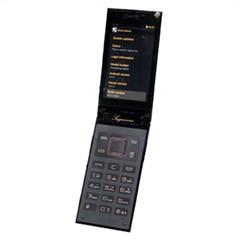 长虹 A9800 手机地图免费下载