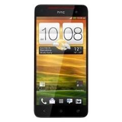 HTC DLX 手机地图免费下载