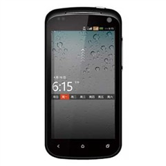 首派 A90s 手机地图免费下载