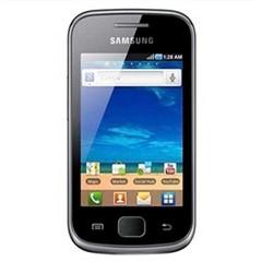 三星 i569 电信版 手机地图免费下载
