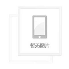 索尼 Xperia C 手机地图免费下载