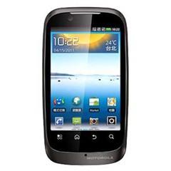 摩托罗拉 XT532 手机地图免费下载