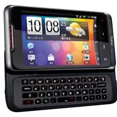 HTC 纵横 S610d 手机地图免费下载
