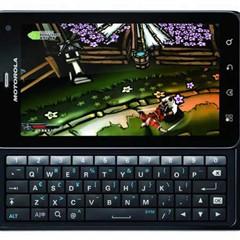 摩托罗拉 XT883 电信版 手机地图免费下载