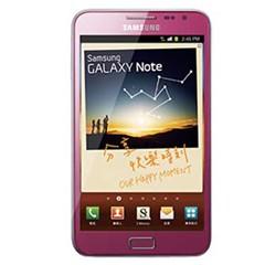 三星 i9220 16G 粉色 手机地图免费下载