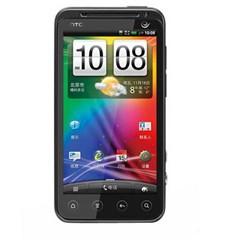 HTC X515d 夺目3D(电信版) 手机地图免费下载