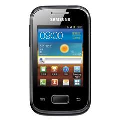 三星 S5300 Galaxy Pocket 手机地图免费下载