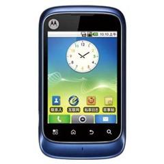 摩托罗拉 XT301 手机地图免费下载
