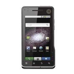 摩托罗拉 XT720 手机地图免费下载