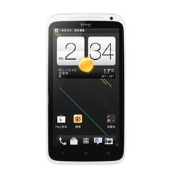 HTC S720e One X 16G 手机地图免费下载