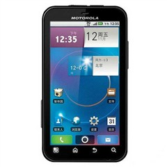 摩托罗拉 ME525(Defy) 手机地图免费下载