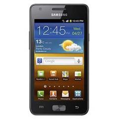 三星 i9103 Galaxy R 手机地图免费下载