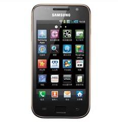 三星 i809 电信版 手机地图免费下载