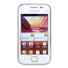 三星 S6358 Galaxy Ace Dear 手机地图免费下载