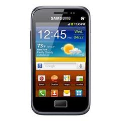 三星 S7508 手机地图免费下载