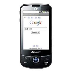 三星 i899 手机地图免费下载