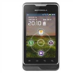 摩托罗拉 XT390 手机地图免费下载