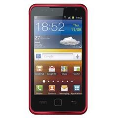 BFB W9000+ 手机地图免费下载