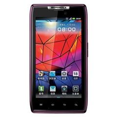 摩托罗拉 XT910 RAZR(紫色) 手机地图免费下载