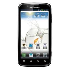 摩托罗拉 Atrix 2(ME865) 手机地图免费下载