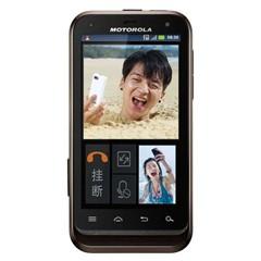 摩托罗拉 XT535 Defy XT 手机地图免费下载