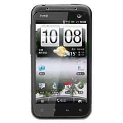 HTC S710d 电信版 手机地图免费下载