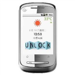 中兴 N600+ 电信版 手机地图免费下载