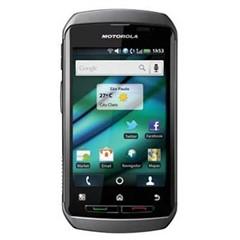 摩托罗拉 i940 手机地图免费下载