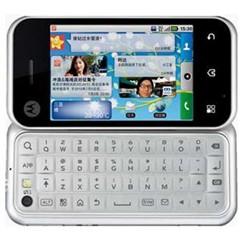 摩托罗拉 智游 ME600 手机地图免费下载
