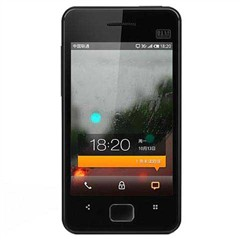 魅族 M9(RE版) 手机地图免费下载