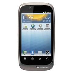摩托罗拉 XT531 手机地图免费下载