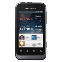 摩托罗拉 XT320 Defy Mini 手机地图免费下载