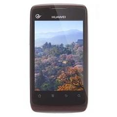 华为 S8520 电信版 手机地图免费下载