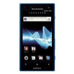 索爱 Xperia acro HD SO-03D 手机地图免费下载