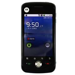 摩托罗拉 XT502(国行版) 手机地图免费下载