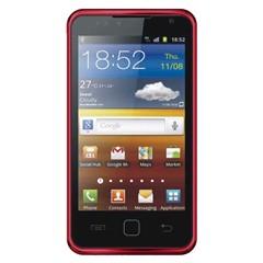 BFB W9000 手机地图免费下载