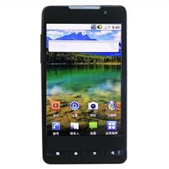 E派 E68 电信版 手机地图免费下载