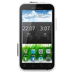 摩托罗拉 MB525+(Defy+) 手机地图免费下载