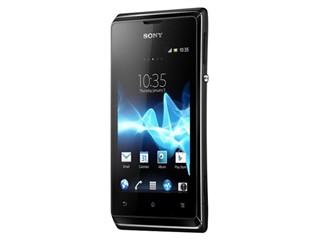 索尼 Xperia E Dual C1605 手机地图免费下载