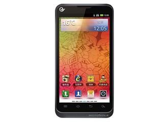 摩托罗拉 XT681 电信版 手机地图免费下载
