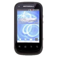 摩托罗拉 XT319 手机地图免费下载
