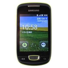 三星 S5570i 手机地图免费下载