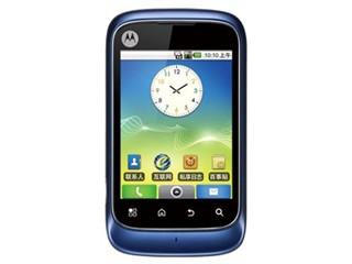 摩托罗拉 XT301 电信版 手机地图免费下载
