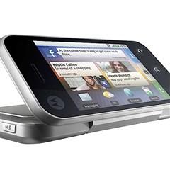 摩托罗拉 ME600 Backflip 手机地图免费下载