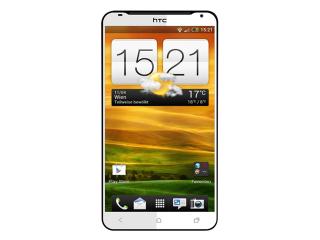HTC One XXL 手机地图免费下载