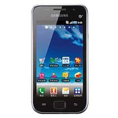 三星 i9008L 手机地图免费下载